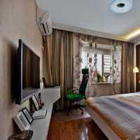 卧室家具婚房双人卧室窗帘装修效果图