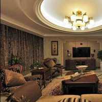 上海110平米房屋装修清包价格大概多少啊