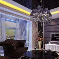 美式灯饰沙发茶几装修效果图