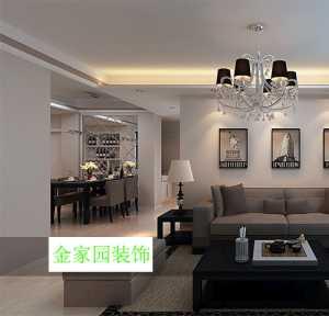 北京政府裝修公司