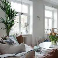 126平方米房子装修要多少钱建材多少水电多少
