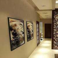 北京裝修個客廳大概要多少錢