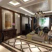 天津100平方房子装修