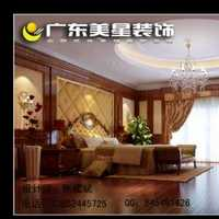 上海展会装修