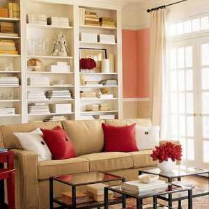 混搭 橙色系客厅