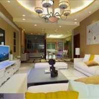 北京新房如何装修北京新房装修步骤