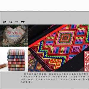 杭州硅藻泥公司