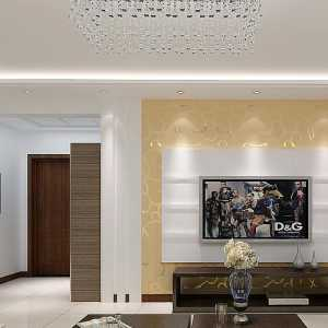 160平米套内面积140平米想装饰成简欧风格预