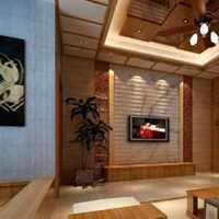 上海家庭装潢五星级企业有哪些