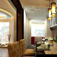 北京房屋装修
