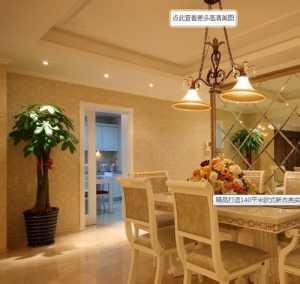 西安之家装饰