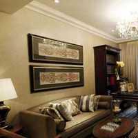 北京幻星家园90㎡美式风格装修报价多少钱预算