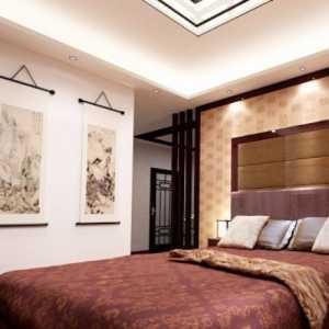 北京小户型老房
