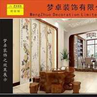 北京四居室戶型圖