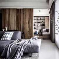 雅致二室一厅户型装修效果图