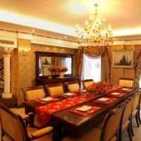 谁能发给一份室内装修报价表普通的报价房子100平