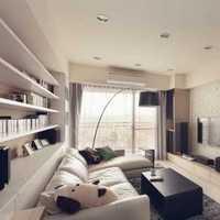 北京20平米的房子装修