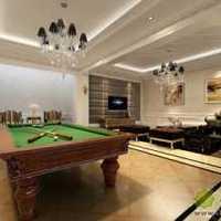 北京精装120平米的房子多少钱