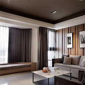 北京两室两厅半包价格