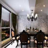 90平方米两室两厅装修