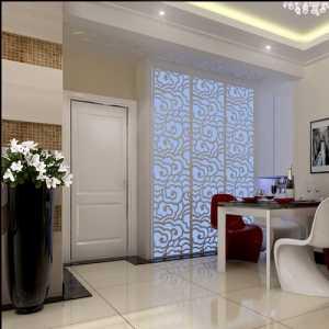 北京140平房子客厅装修