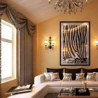 素雅欧式布艺沙发垫装修效果图