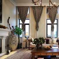 欧式茶几三居客厅吊顶装修效果图