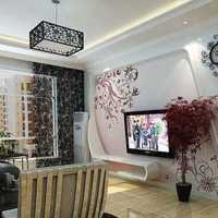 上海全筑装饰的实体店在哪啊?