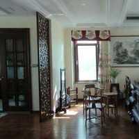 客厅沙发客厅书桌书房装修效果图
