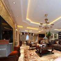台灯茶几客厅地毯装修效果图