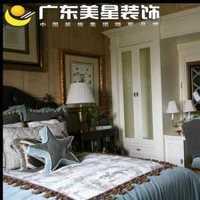上海居民装修时间规定
