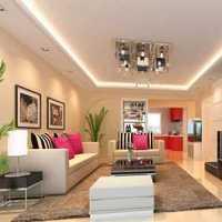 50平米小户型客厅小资装修效果图