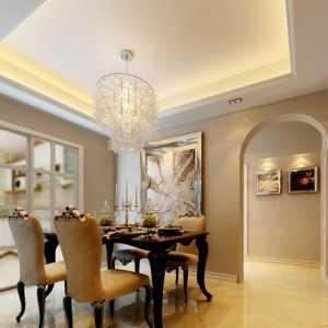 <?=126平米室內裝飾?>
