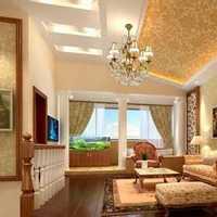 90平房屋装修要多少钱90平米装修费用