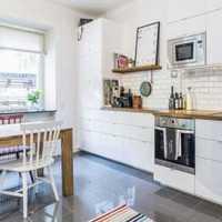 生活改造家20210601