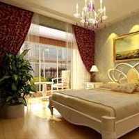 北京55平米两居室装修多少钱