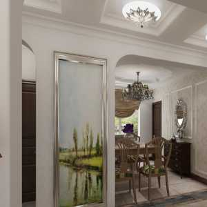 北京怎么折纸装饰房间