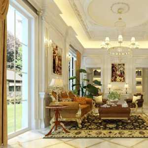 天花板欧式三居吊顶简欧风格客厅效果图