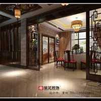北京改造房子