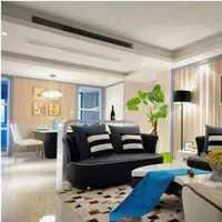 北京著名豪宅装修公司