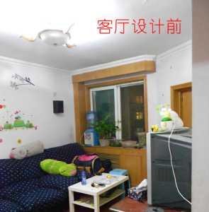 北京新華聯家園南裝修公司
