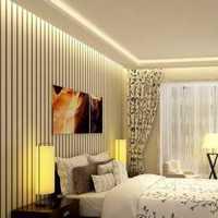 北京第壹家園建筑裝飾公司