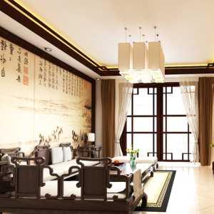 中式古典 齐鲁园大气客厅