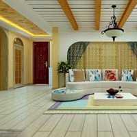 天津装修110平方房子全包多少钱