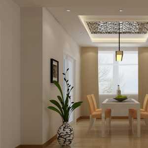 北京55平米一室一廳房屋裝修一般多少錢