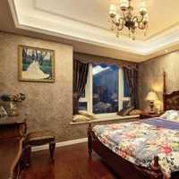 北京簡裝兩廳