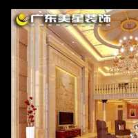 北京美家装饰公司