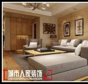 北京房子價格