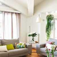 貴州省紅楓葉建筑裝飾公司