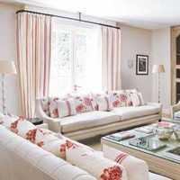 房屋装修公积金提取条件